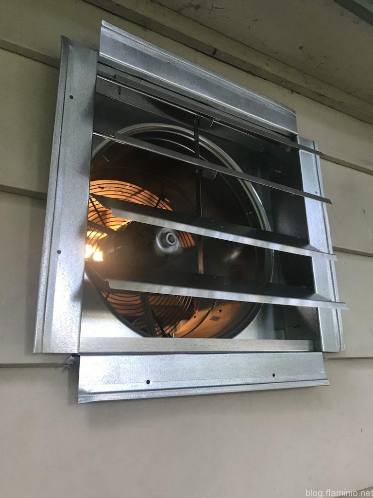 Mounted exhaust fan from the outside